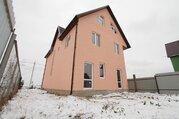 Продается 1/2 дома (дюплекс 260м2) для ПМЖ в г. Домодедово - Фото 4