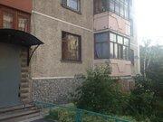 Четырехкомнатная квартира в г. Тюмень