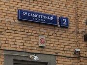 Продаётся 2-Х комнатная квартира рядом с метро Достоевская - Фото 1