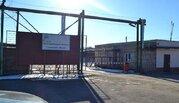 Продается имущественный комплекс Удомля, Продажа производственных помещений в Удомле, ID объекта - 900301282 - Фото 1