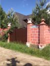 Продам дом в Хрипани - Фото 2