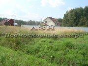 Новорязанское ш. 55 км от МКАД, Першино, Участок 11 сот.