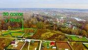 Продается участок 30 соток, в самой деревне Шеверняево, ул. Грибная - Фото 1