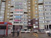 Помещение свободного назначения Подольск - Фото 2