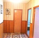 Продается 3-ая квартира г. Яхрома МО - Фото 4