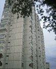 Продается 2 комнатная квартира в Ярославском районе - Фото 2