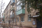 Предлагаю 2-х комнатную квартиру в г. Серпухов, ул. Дзержинского. - Фото 1