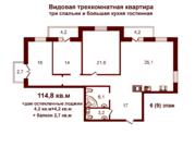 """Продажа видовой престижной 3 ком квартиры в ЖК """"Дом на Кирочной"""" в спб"""