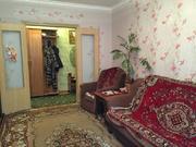 3 комнатная квартира в городе Протвино - Фото 5
