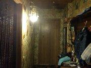 Трехкомнатная квартира метро Сходненская - Фото 5