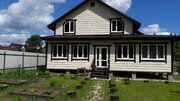 Продам дом 160кв.м. на 6 сотках, г.Малоярославец - Фото 1