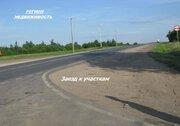 Участок 16.5 га, кфх, Юг Подмосковья, 300 м от м-6 - Фото 1