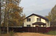 Продается новый 2-х уровневый дом д. Кузнецово, Внуковского с/о, г. Д - Фото 1