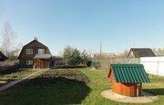 Продается дом в экологическом районе Подмосковья - Фото 5