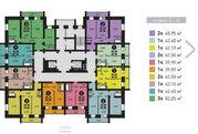 ЖК«Эдельвейс» д.5 оч.6 65,95 кв.м. видовая квартира 2890 т.р. - Фото 3