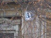Продам земельный участок МО Волоколамский р д. Шишково - Фото 4