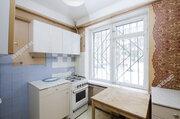 2 700 000 Руб., Хороший старт, Купить квартиру в Санкт-Петербурге по недорогой цене, ID объекта - 326163907 - Фото 3