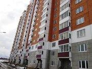 Двухкомнатная квартира , г. Домодедово