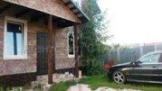 Сдам дом рабочим при выезде на бетонку из г Истра, от города Истра 2 к - Фото 3