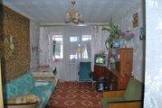 Продаётся 3-х комнатная квартира в г. Серпухов, ул. Советская - Фото 1