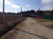 Продаю участок 9.5 соток от мкада 70 км - Фото 1