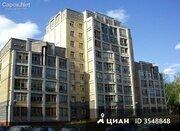 Продаю3комнатнуюквартиру, Саров, Московская улица, 19