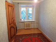 Продажа квартиры, Нижний Новгород, Ул. Новикова-Прибоя
