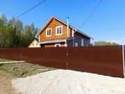 Дом дача Московская область Наро-Фоминск 12 соток Киевское шоссе - Фото 3