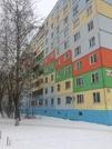 Продается 3- комнатная квартира г.Дмитров, ул.Маркова д.4 - Фото 1