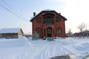Продаю дом в Самарской обл. - Фото 1