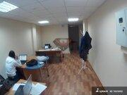Продаюофис, Нижний Новгород, Ошарская улица, 98