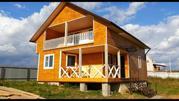 Участок с новым домом в деревне на берегу водохранилища - Фото 1