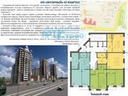 Продажа однокомнатной квартиры в новостройке на Боевой улице, 7 в Улан