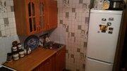 Продается замечательная 3-х комнатная квартира с отличной планировкой - Фото 1