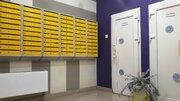 5 750 000 Руб., ЖК Бутово-Парк, Купить квартиру в Москве по недорогой цене, ID объекта - 323326322 - Фото 3