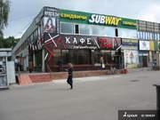 Миклухо маклая 11 ! готовый арендный бизнес В беляево по суперцене !