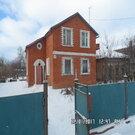 Продается дом в Зарайске - Фото 1