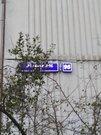 2-комнатная Алтуфьевское ш, 96 - Фото 3
