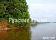 Эклюзивный участок на первой линии Рузского водохранлища - Фото 4