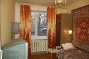 Отличная 3-х комнатная квартира в г. Серпухов на ул. Бригадной. - Фото 3