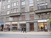 Продажа квартиры, Улица Стабу