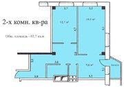 2-х комнатная квартира 65,7 кв.м, 4 эт, г. Озеры Микрорайон 1а д. 5 . - Фото 4