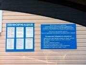Участок 9,6 соток в СНТ «Союз-Чернобыль-Сестрореченское» - Фото 4