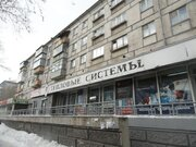 Продажа торгового помещения, Магнитогорск, Ул. Галиуллина