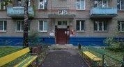 Продажа 3 комнатной квартиры - Фото 1
