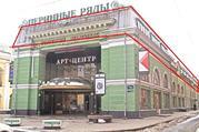 Под клуб, ресторан, торговлю в центре у Невского пр, тк Перинные ряды - Фото 1