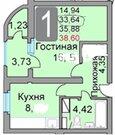 Однокомнатная квартира с ремонтом в новостройке - Фото 2