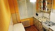 Продажа квартиры, Комсомольск-на-Амуре, Ул. Вокзальная