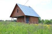Продается участок в г.Яхрома - Фото 1