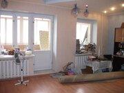 Продам 3-х ком. квартиру в Серпухове - Фото 1